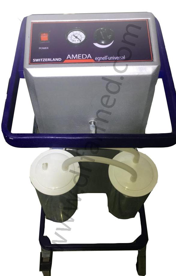 ساکشن جراحی Ameda